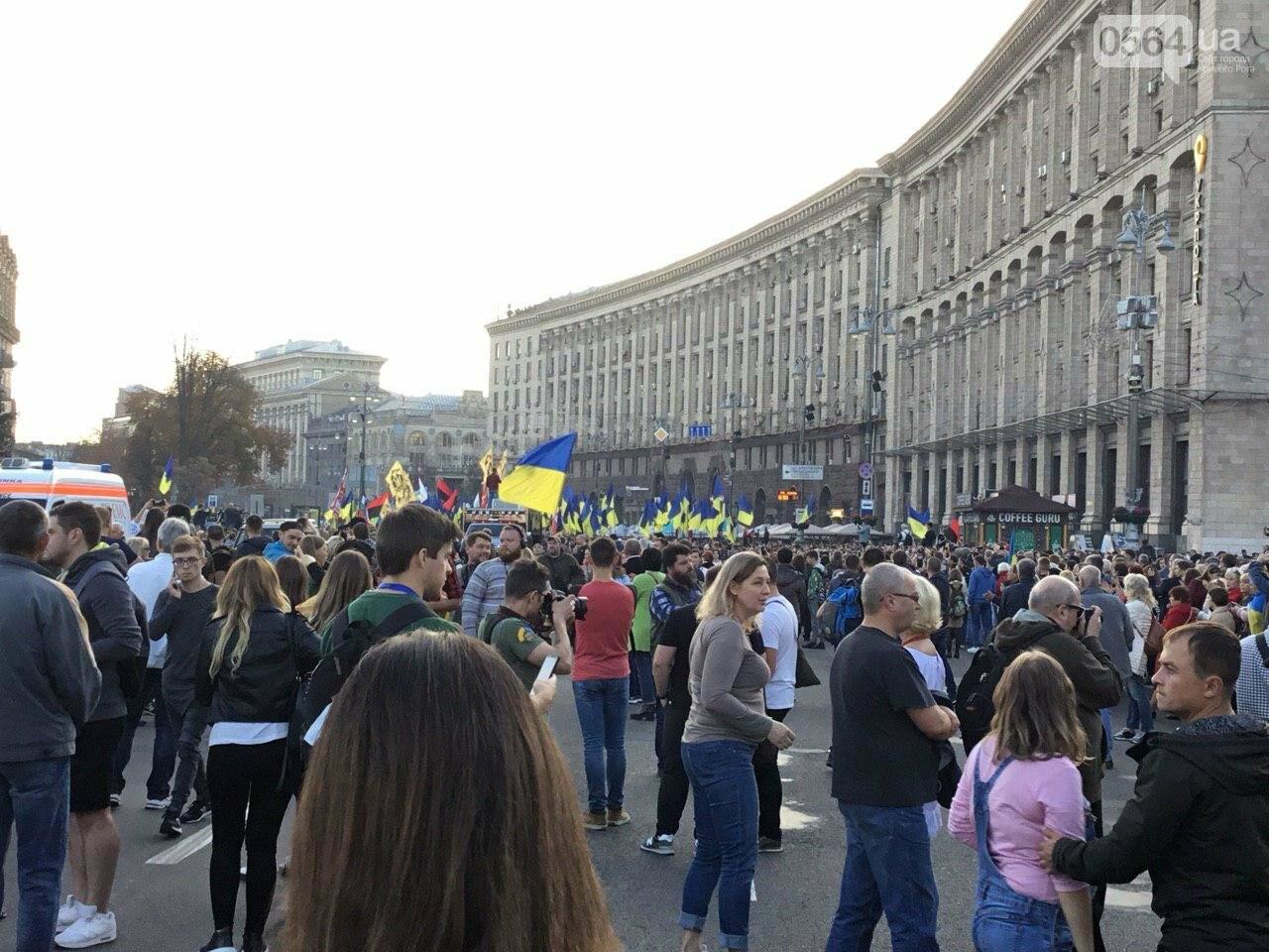 Криворожане поддержали Марш сопротивления капитуляции в Киеве, - ФОТО, ВИДЕО, ОБНОВЛЕНО, фото-27