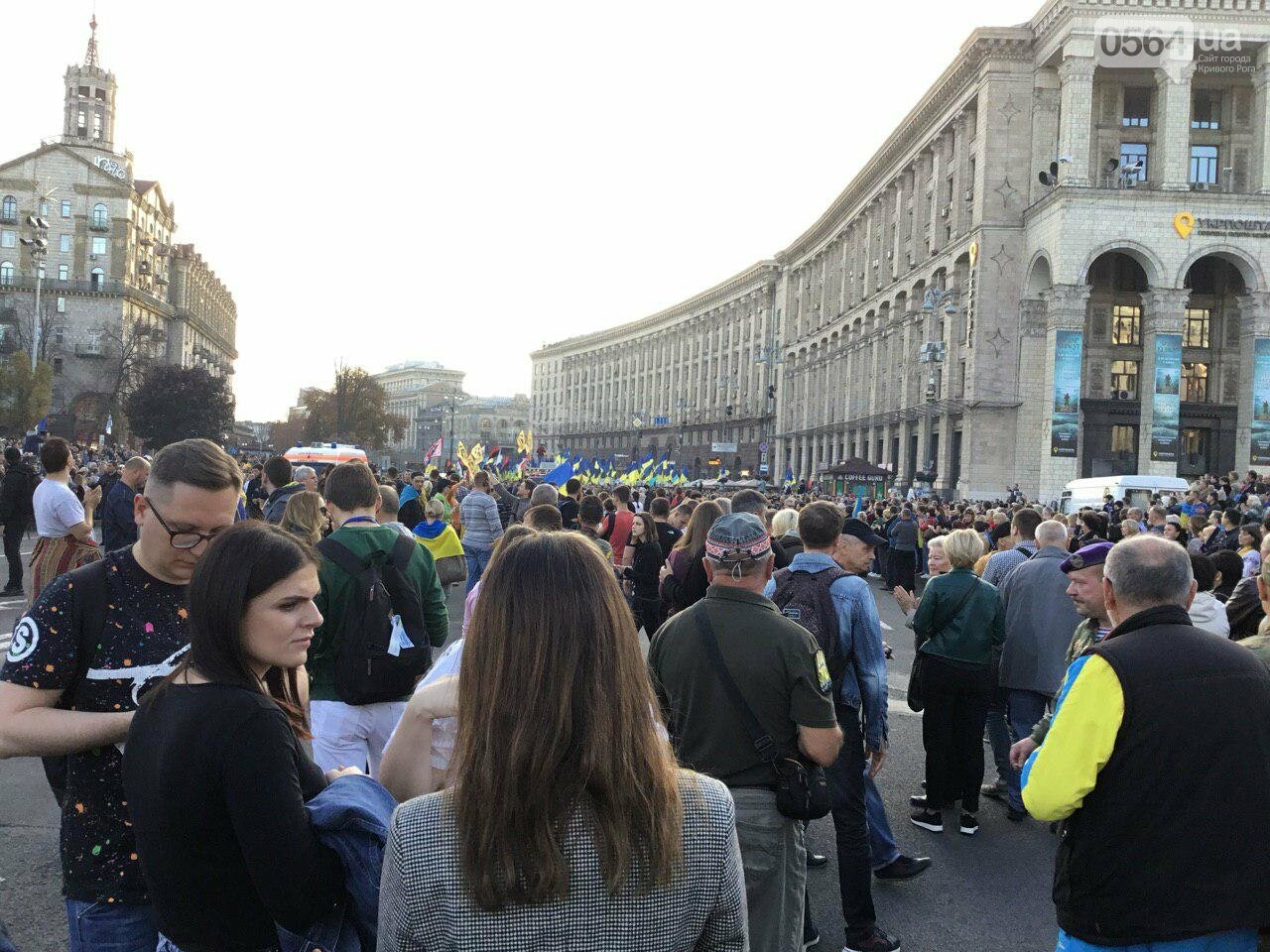 Криворожане поддержали Марш сопротивления капитуляции в Киеве, - ФОТО, ВИДЕО, ОБНОВЛЕНО, фото-26