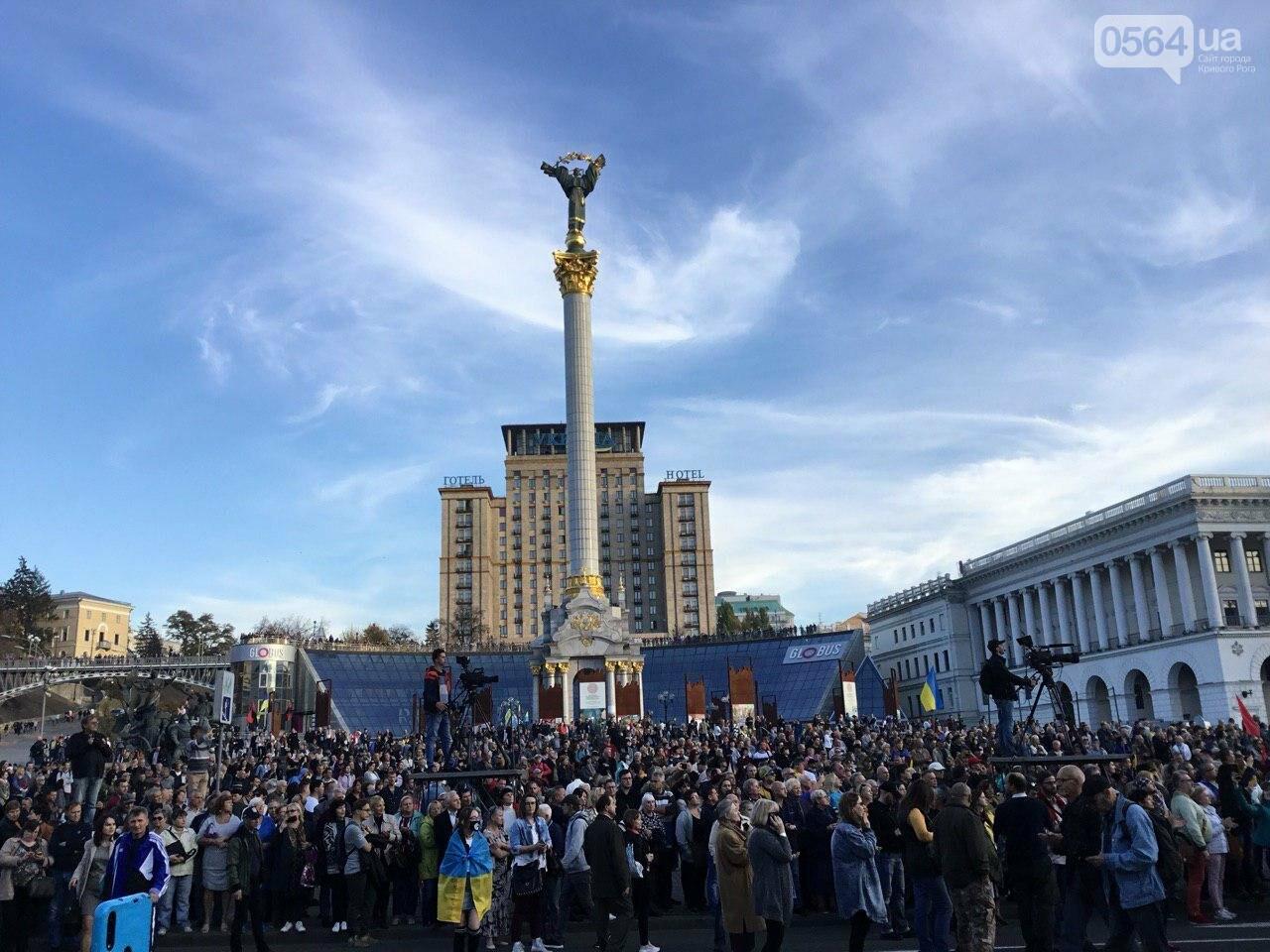 Криворожане поддержали Марш сопротивления капитуляции в Киеве, - ФОТО, ВИДЕО, ОБНОВЛЕНО, фото-25