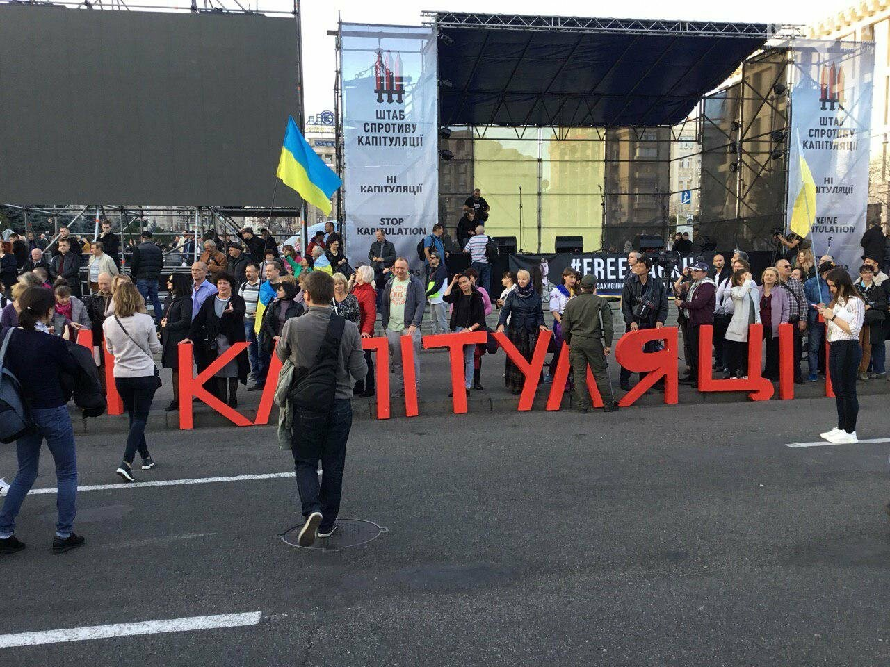 Криворожане поддержали Марш сопротивления капитуляции в Киеве, - ФОТО, ВИДЕО, ОБНОВЛЕНО, фото-24