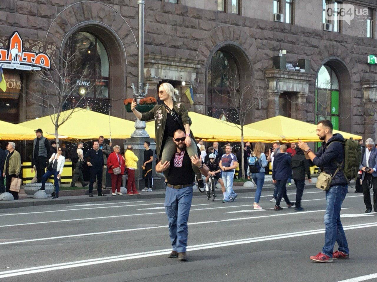 Криворожане поддержали Марш сопротивления капитуляции в Киеве, - ФОТО, ВИДЕО, ОБНОВЛЕНО, фото-19
