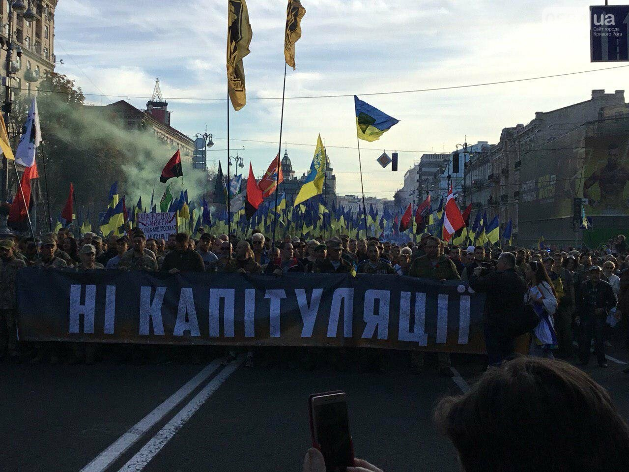 Криворожане поддержали Марш сопротивления капитуляции в Киеве, - ФОТО, ВИДЕО, ОБНОВЛЕНО, фото-20