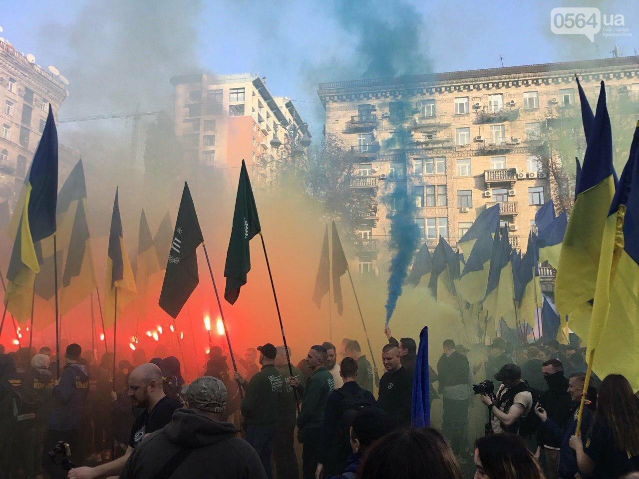 Криворожане поддержали Марш сопротивления капитуляции в Киеве, - ФОТО, ВИДЕО, ОБНОВЛЕНО, фото-21