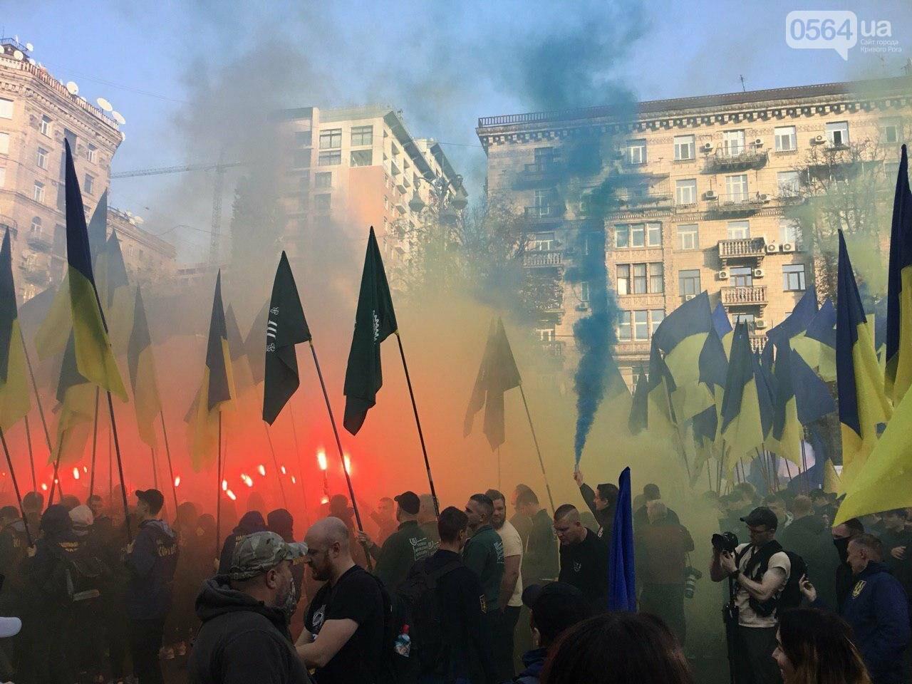 Криворожане поддержали Марш сопротивления капитуляции в Киеве, - ФОТО, ВИДЕО, ОБНОВЛЕНО, фото-22