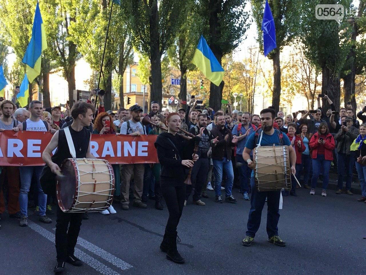 Криворожане поддержали Марш сопротивления капитуляции в Киеве, - ФОТО, ВИДЕО, ОБНОВЛЕНО, фото-12