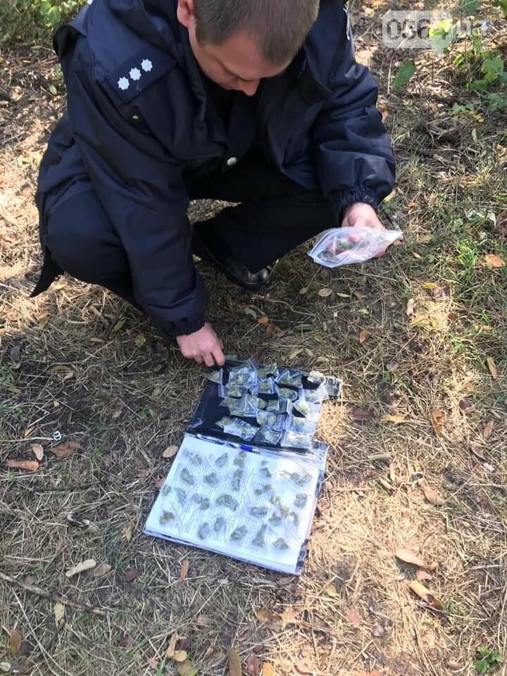 """Криворожанина, у которого нашли 50 пакетиков с """"травкой"""", проверяют на причастность к наркоторговле, - ФОТО , фото-1"""