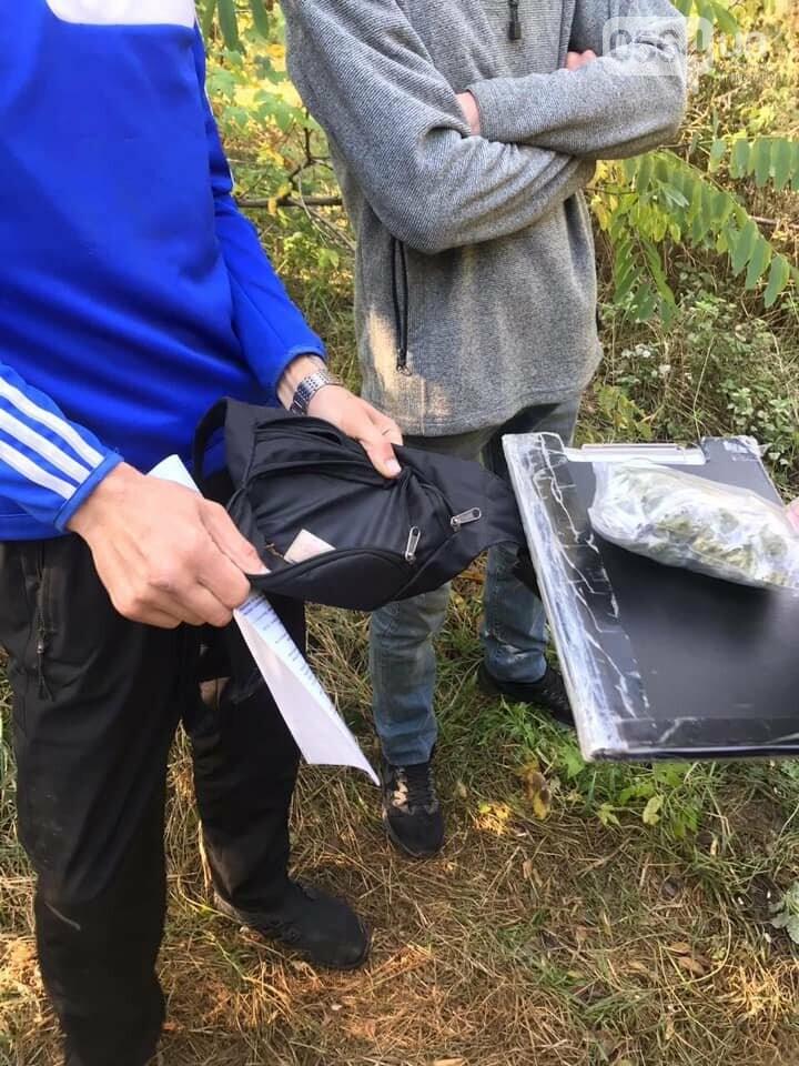 """Криворожанина, у которого нашли 50 пакетиков с """"травкой"""", проверяют на причастность к наркоторговле, - ФОТО , фото-2"""