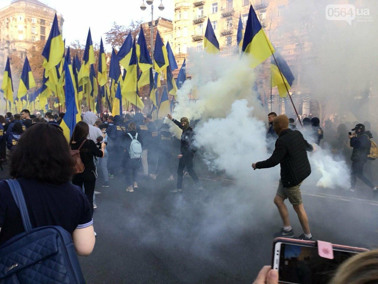 Криворожане поддержали Марш сопротивления капитуляции в Киеве, - ФОТО, ВИДЕО, ОБНОВЛЕНО, фото-5