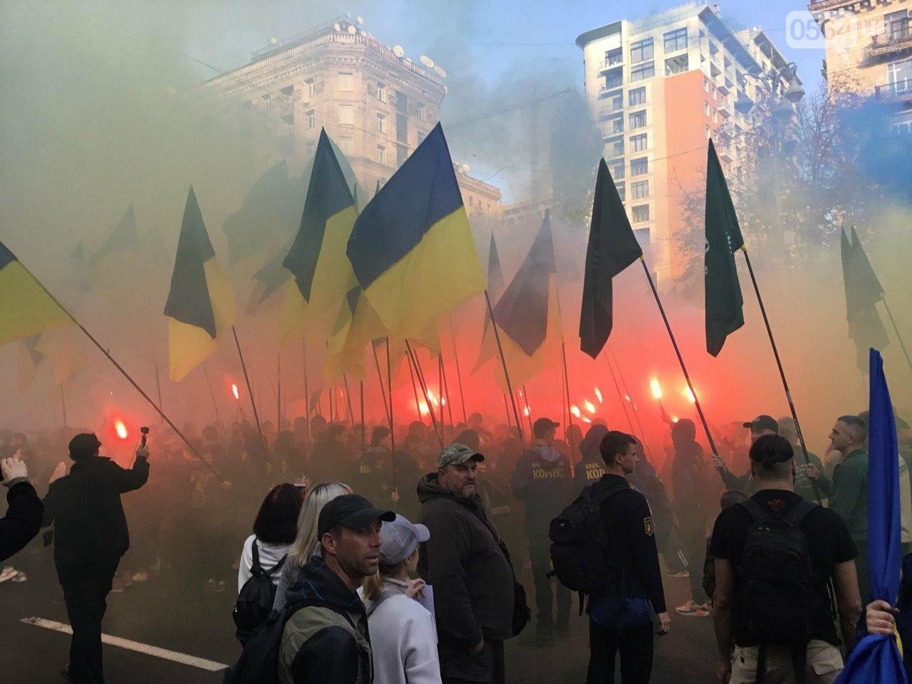 Криворожане поддержали Марш сопротивления капитуляции в Киеве, - ФОТО, ВИДЕО, ОБНОВЛЕНО, фото-4