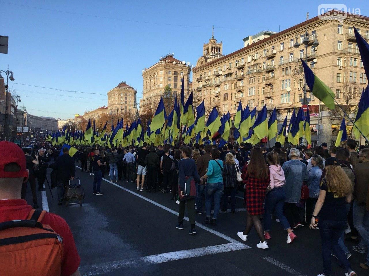 Криворожане поддержали Марш сопротивления капитуляции в Киеве, - ФОТО, ВИДЕО, ОБНОВЛЕНО, фото-3