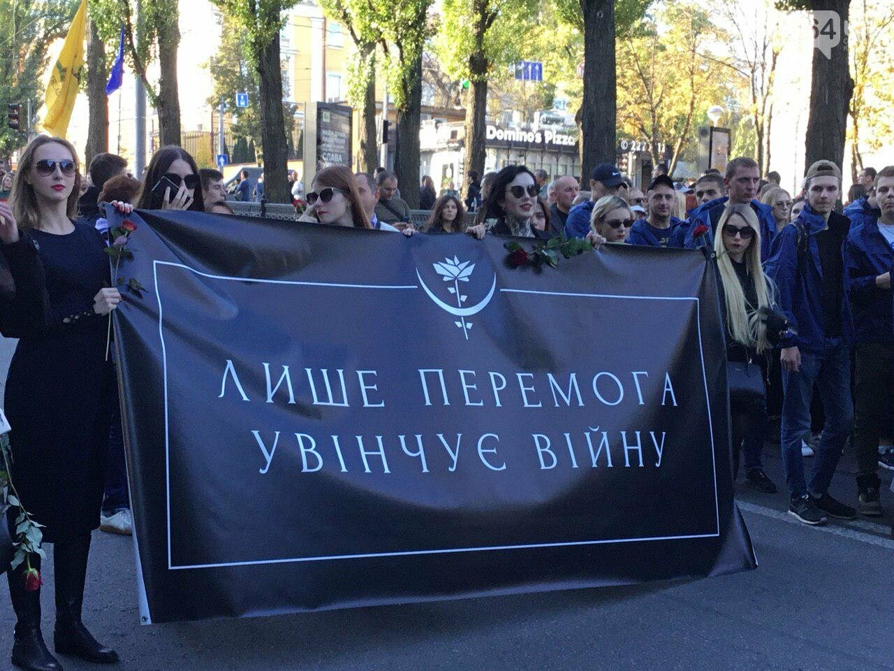 Криворожане поддержали Марш сопротивления капитуляции в Киеве, - ФОТО, ВИДЕО, ОБНОВЛЕНО, фото-7