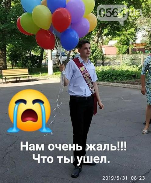 Руслан Северенюк, на спасение которого  криворожане собирали средства,   умер после некоторого улучшения состояния, фото-2