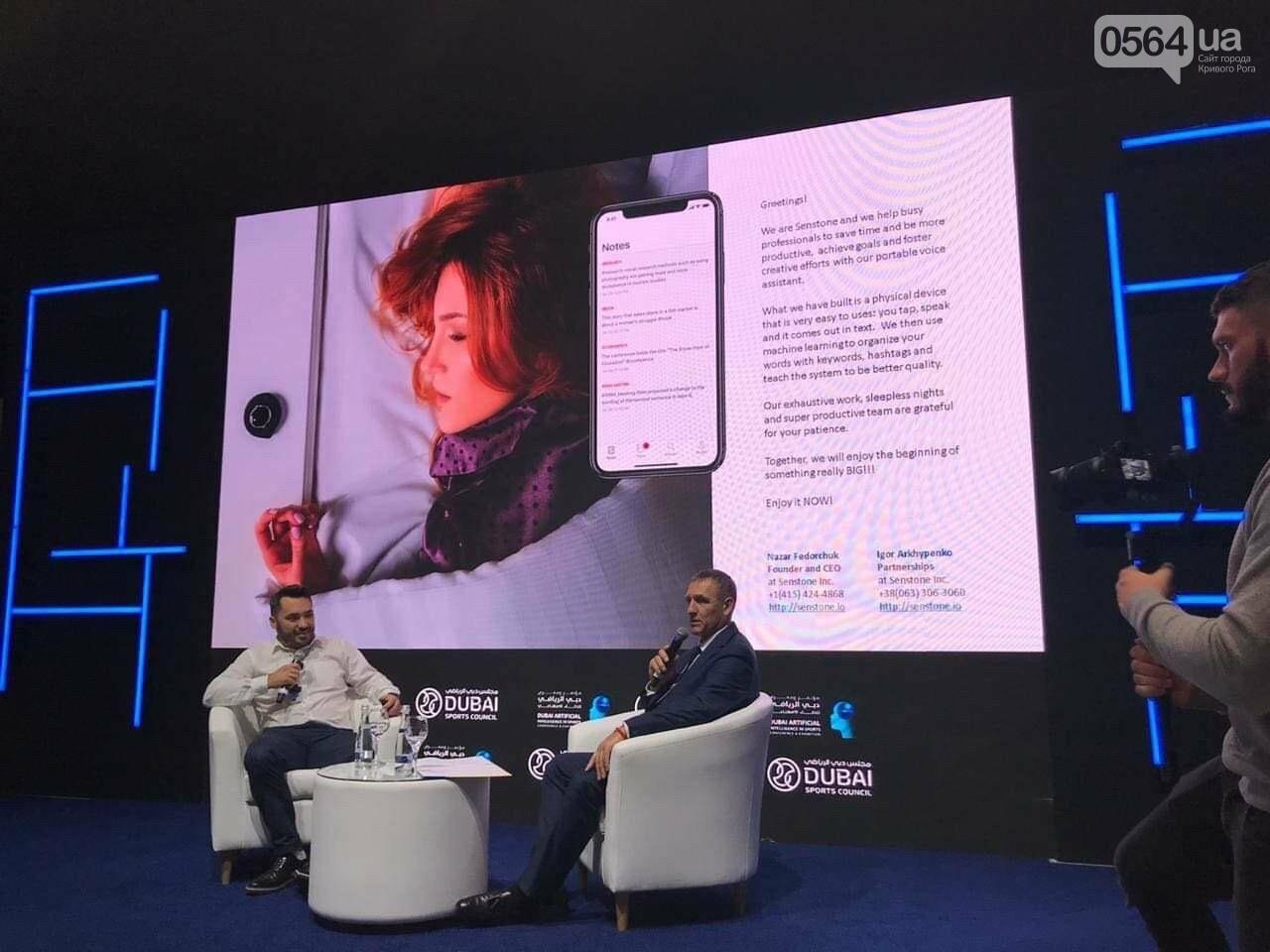 Впервые криворожанин выступил в Дубае с докладом на Конференции по использованию ИИ в спорте, - ФОТО, фото-7