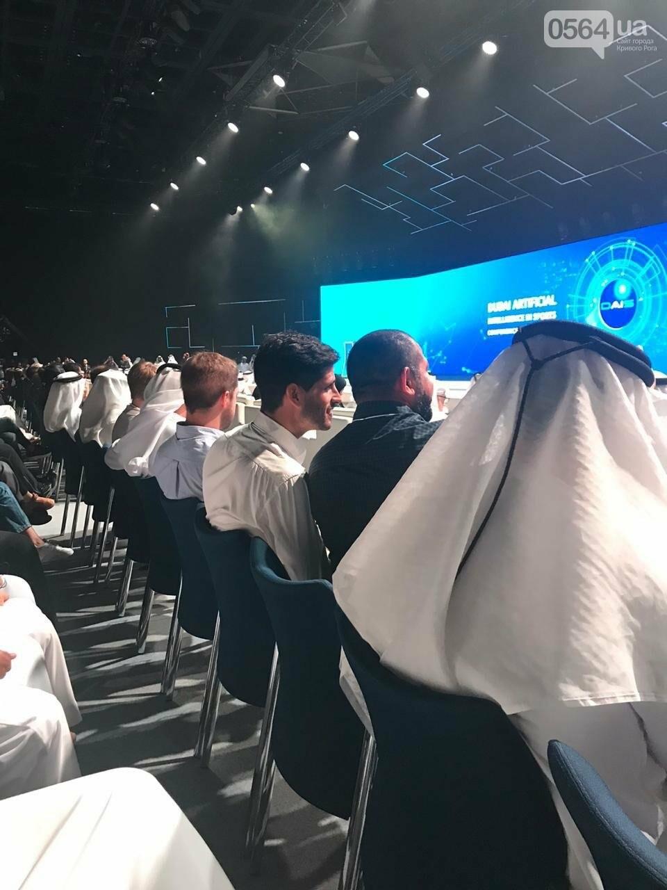 Впервые криворожанин выступил в Дубае с докладом на Конференции по использованию ИИ в спорте, - ФОТО, фото-5