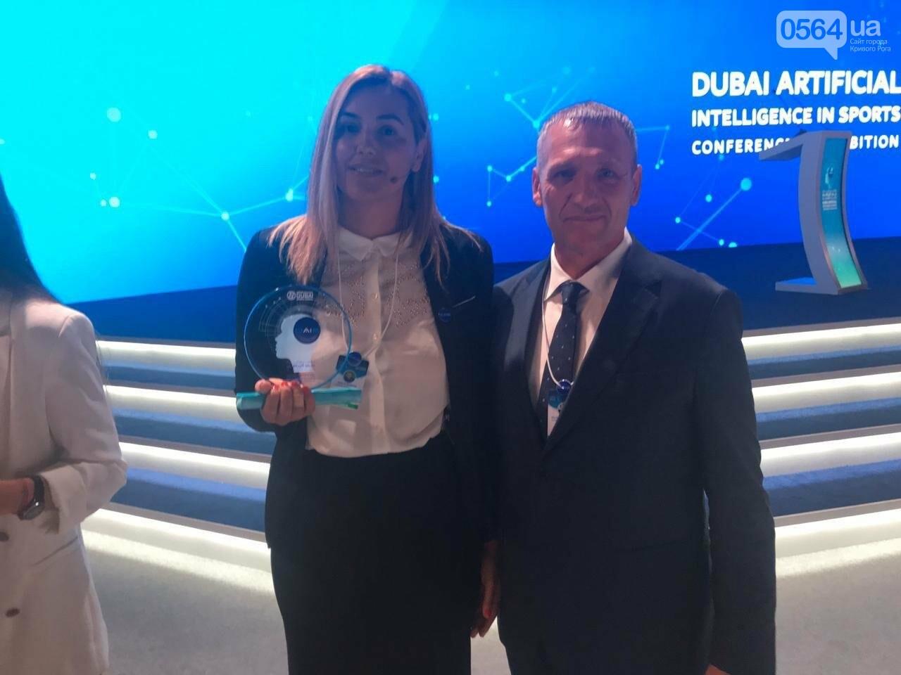 Впервые криворожанин выступил в Дубае с докладом на Конференции по использованию ИИ в спорте, - ФОТО, фото-3