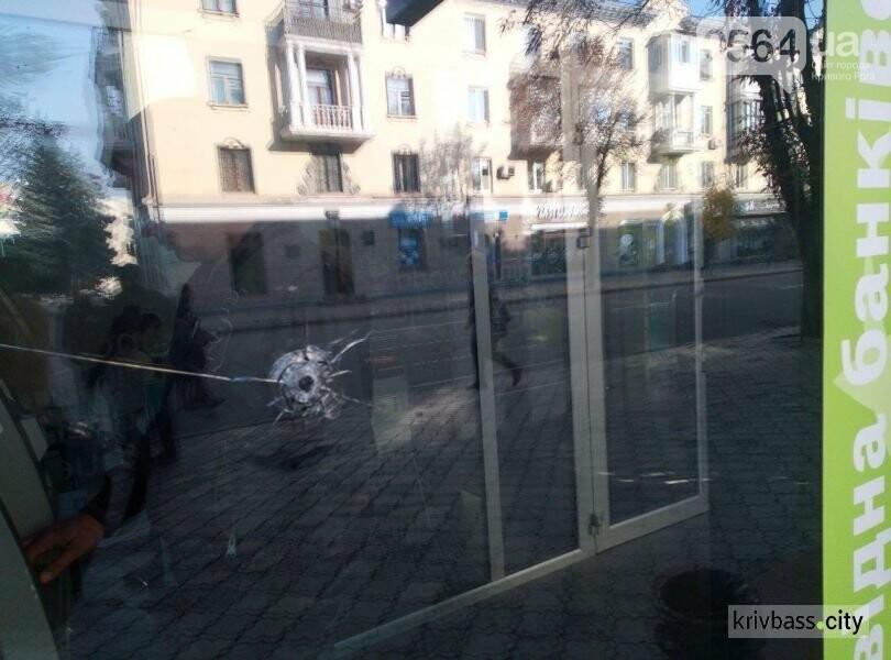 Возле ночного клуба в Кривом Роге неизвестные открыли стрельбу, - ФОТО , фото-2