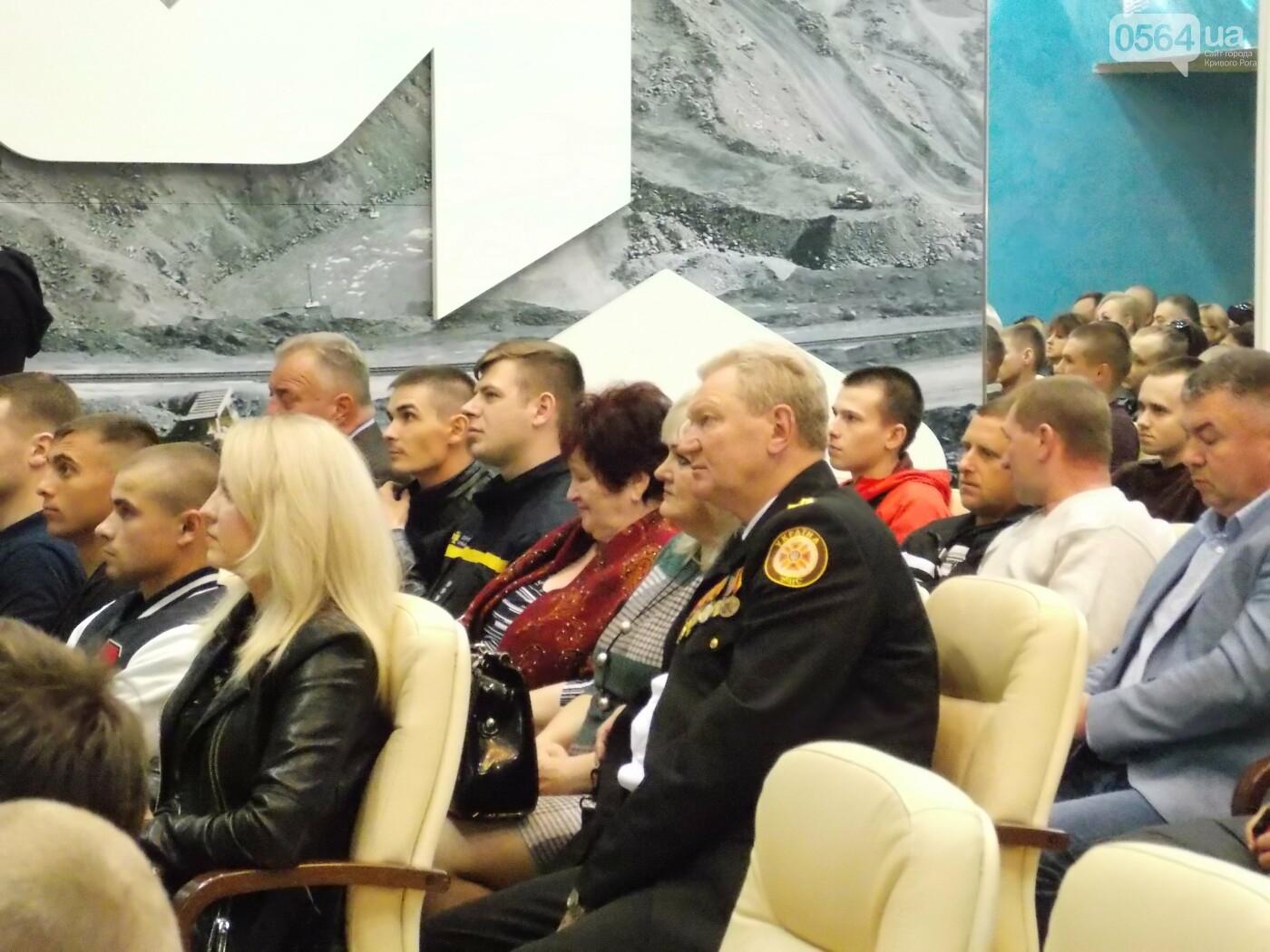 В Кривом Роге пожарно-спасательная часть отпраздновала 50-летие, - ФОТО , фото-17