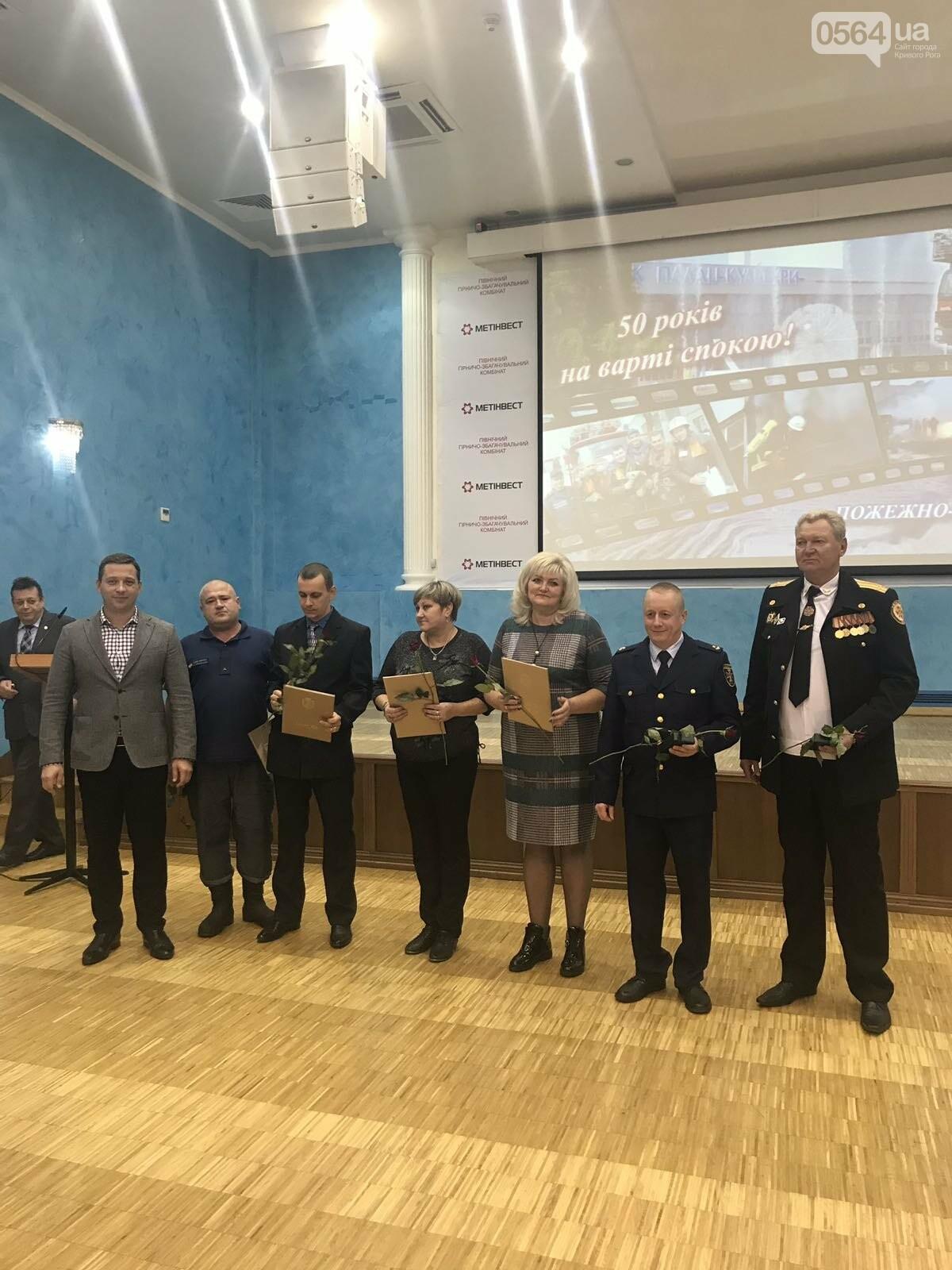 В Кривом Роге пожарно-спасательная часть отпраздновала 50-летие, - ФОТО , фото-6