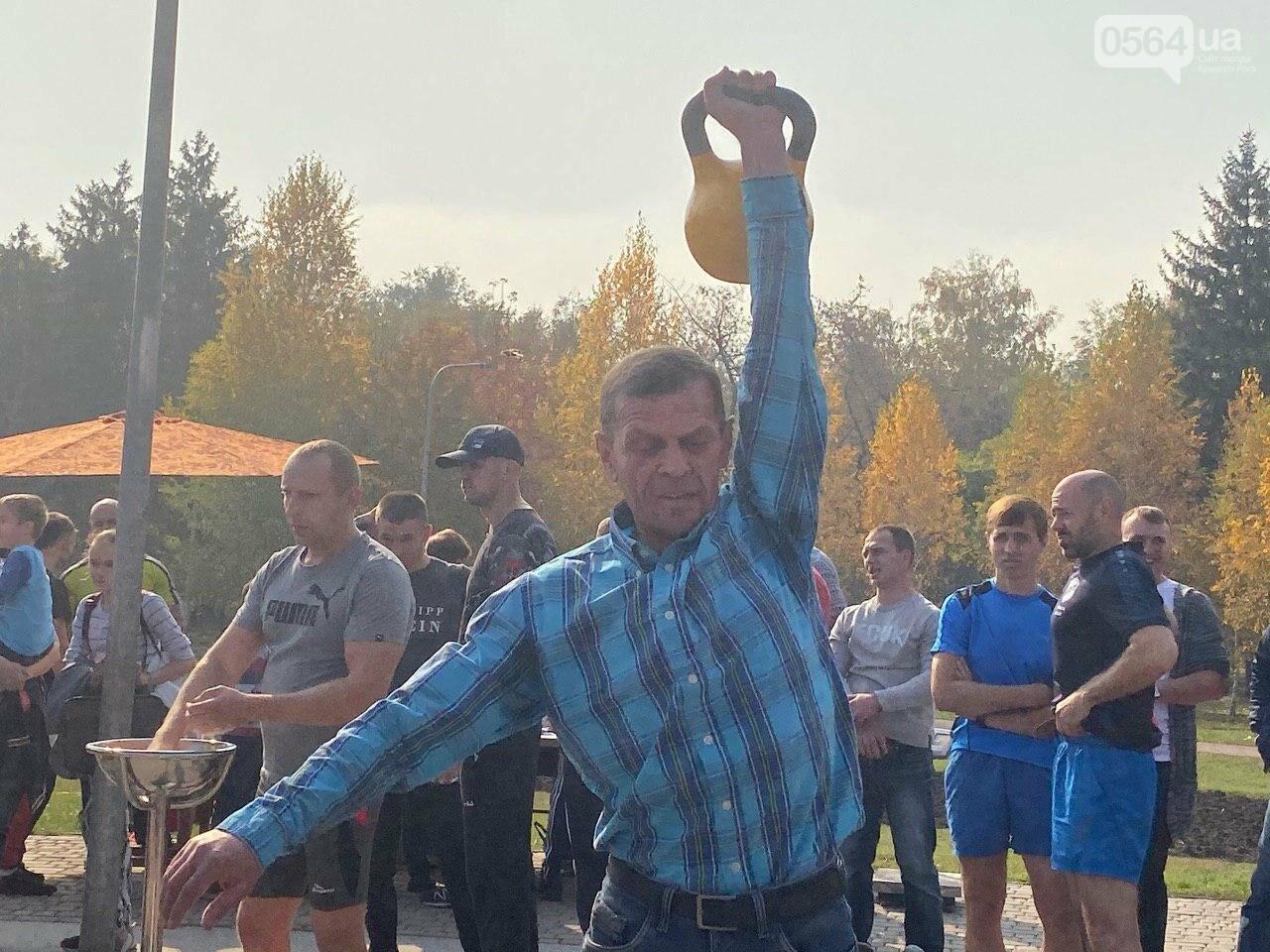 Сильные криворожские мужчины соревновались в поднятии гири, - ФОТО, ВИДЕО , фото-3