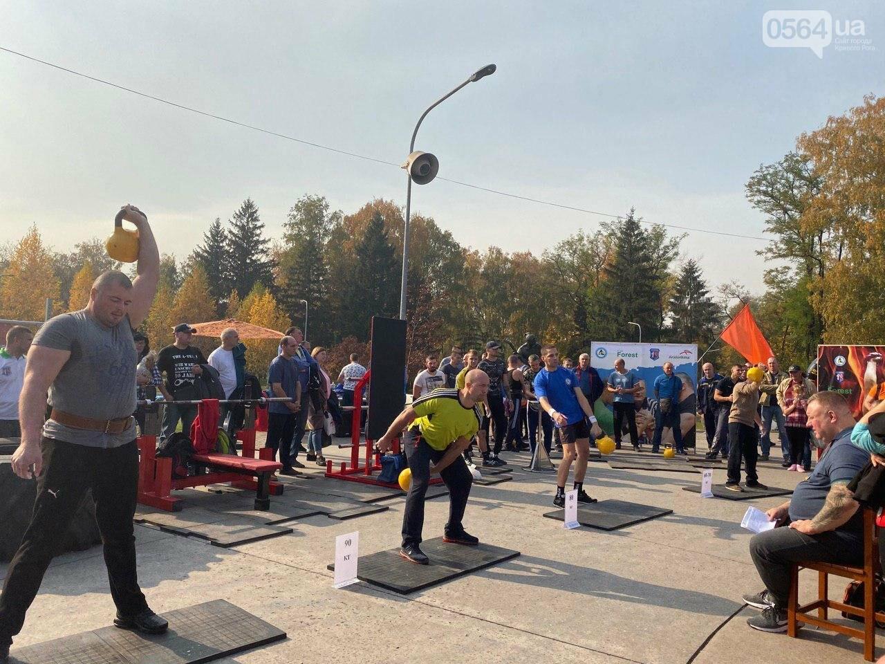 Сильные криворожские мужчины соревновались в поднятии гири, - ФОТО, ВИДЕО , фото-6
