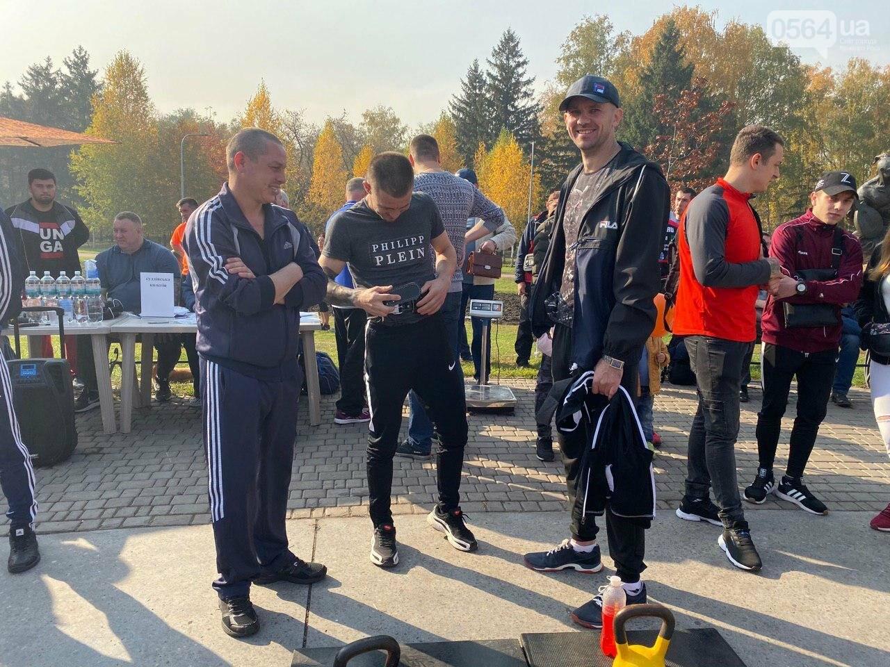 Сильные криворожские мужчины соревновались в поднятии гири, - ФОТО, ВИДЕО , фото-1