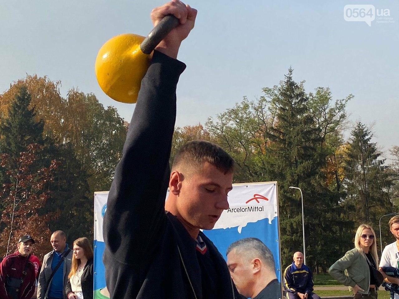 Сильные криворожские мужчины соревновались в поднятии гири, - ФОТО, ВИДЕО , фото-17