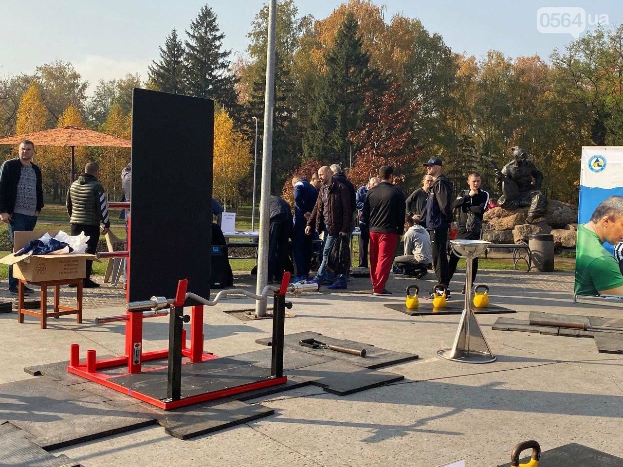 Сильные криворожские мужчины соревновались в поднятии гири, - ФОТО, ВИДЕО , фото-24