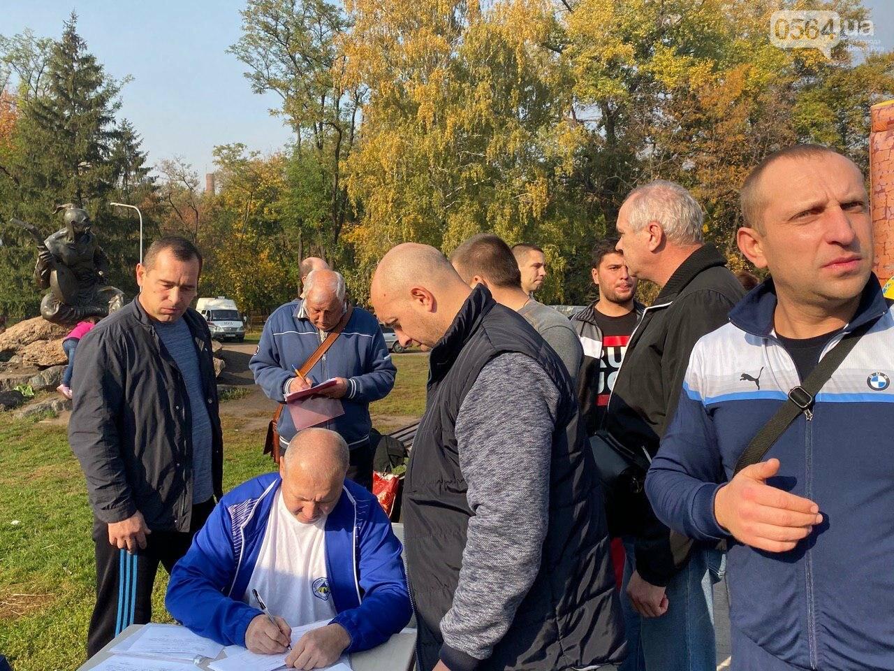 Сильные криворожские мужчины соревновались в поднятии гири, - ФОТО, ВИДЕО , фото-26