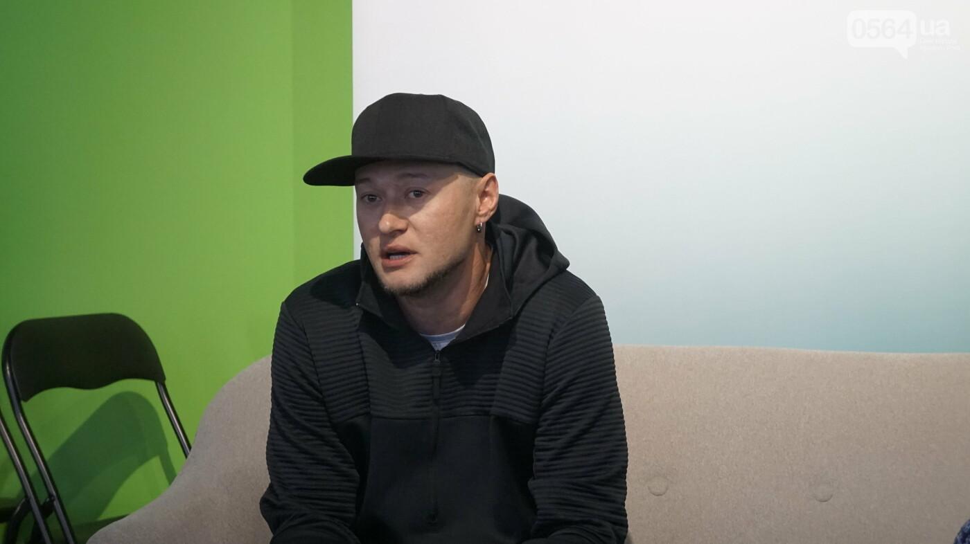 """В Кривом Роге фронтмен группы """"Бумбокс"""" рассказал о принципах, """"оЗеленении"""", рубиконах и """"тайном коде"""", - ФОТО, ВИДЕО , фото-2"""