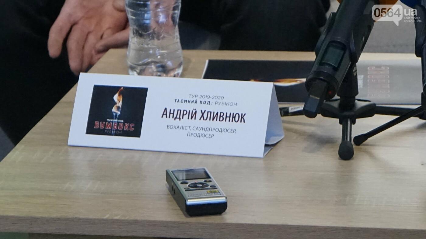 """В Кривом Роге фронтмен группы """"Бумбокс"""" рассказал о принципах, """"оЗеленении"""", рубиконах и """"тайном коде"""", - ФОТО, ВИДЕО , фото-5"""
