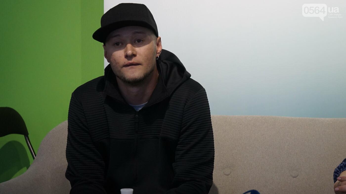 """В Кривом Роге фронтмен группы """"Бумбокс"""" рассказал о принципах, """"оЗеленении"""", рубиконах и """"тайном коде"""", - ФОТО, ВИДЕО , фото-9"""