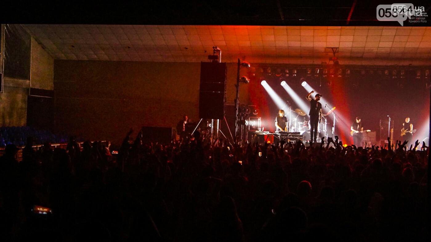 """""""Жити - битись. Спільне несумнівно є"""": криворожане подпевали группе """"Бумбокс"""" на презентации нового альбома, - ФОТО, ВИДЕО , фото-7"""