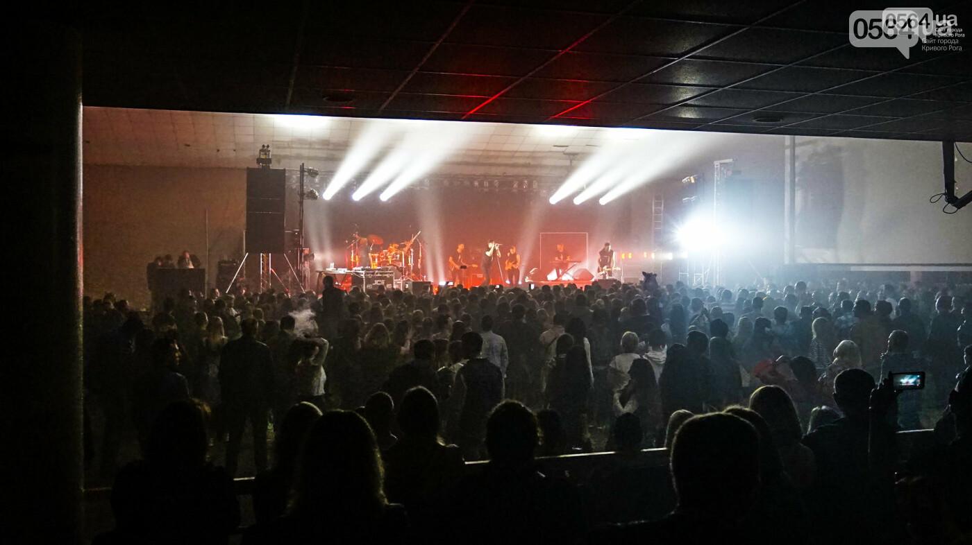 """""""Жити - битись. Спільне несумнівно є"""": криворожане подпевали группе """"Бумбокс"""" на презентации нового альбома, - ФОТО, ВИДЕО , фото-8"""