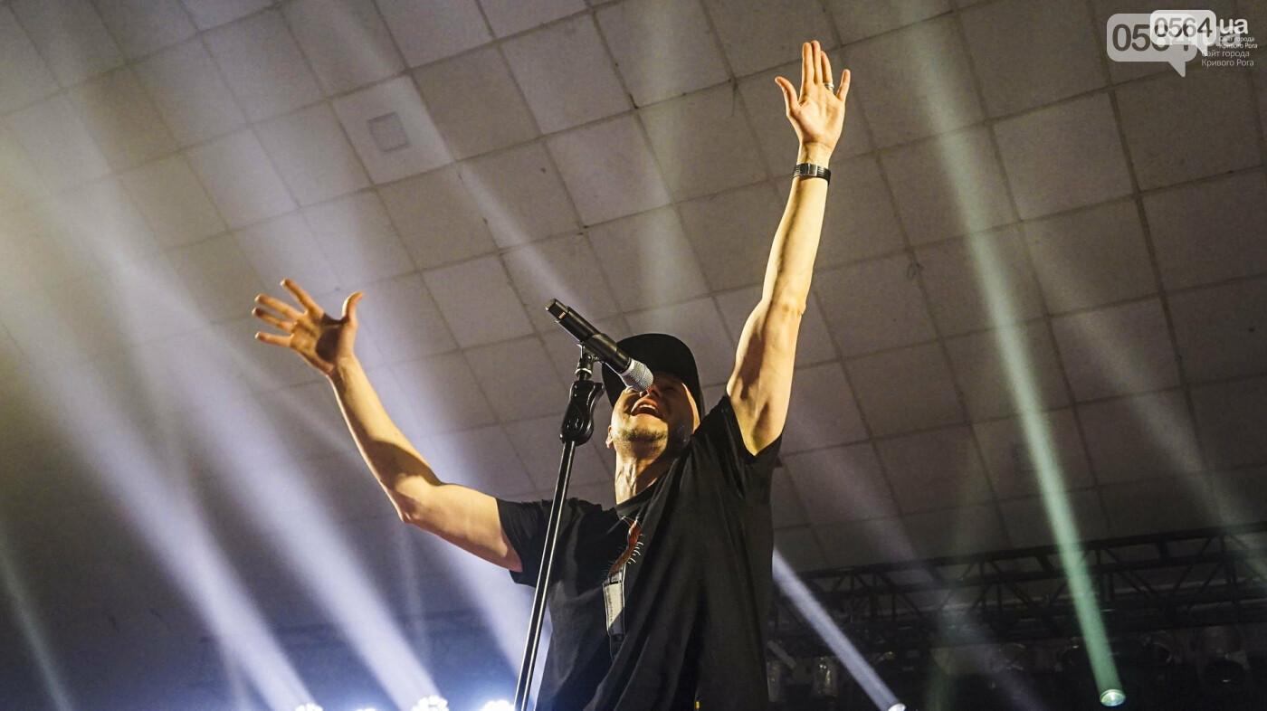 """""""Жити - битись. Спільне несумнівно є"""": криворожане подпевали группе """"Бумбокс"""" на презентации нового альбома, - ФОТО, ВИДЕО , фото-26"""