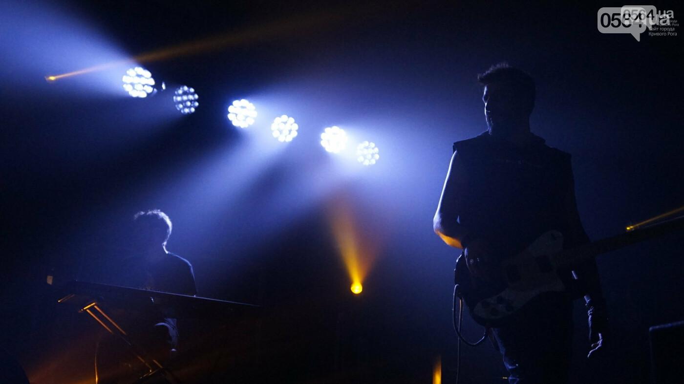 """""""Жити - битись. Спільне несумнівно є"""": криворожане подпевали группе """"Бумбокс"""" на презентации нового альбома, - ФОТО, ВИДЕО , фото-31"""