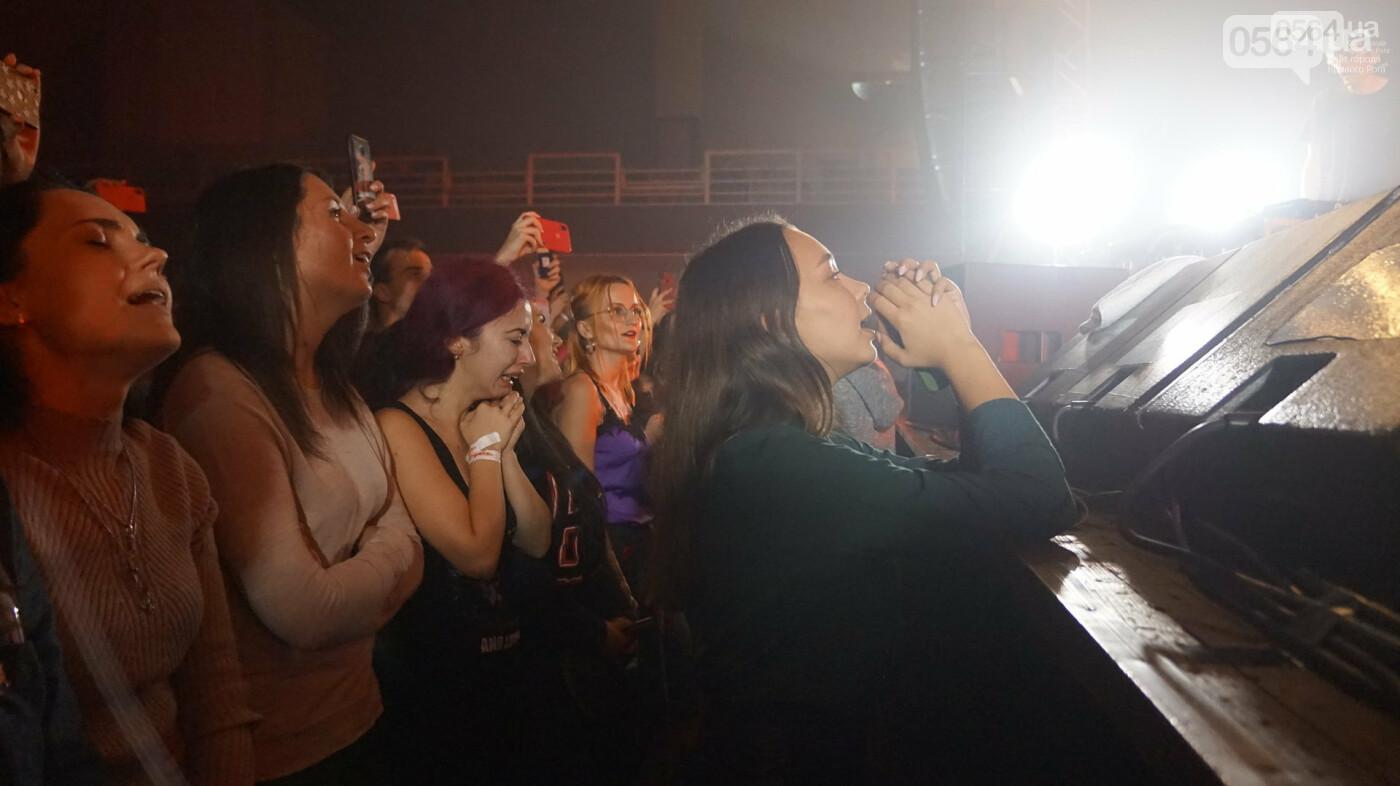 """""""Жити - битись. Спільне несумнівно є"""": криворожане подпевали группе """"Бумбокс"""" на презентации нового альбома, - ФОТО, ВИДЕО , фото-37"""