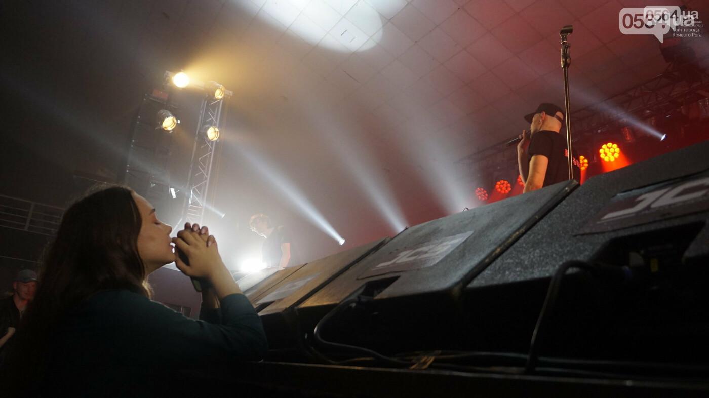 """""""Жити - битись. Спільне несумнівно є"""": криворожане подпевали группе """"Бумбокс"""" на презентации нового альбома, - ФОТО, ВИДЕО , фото-38"""