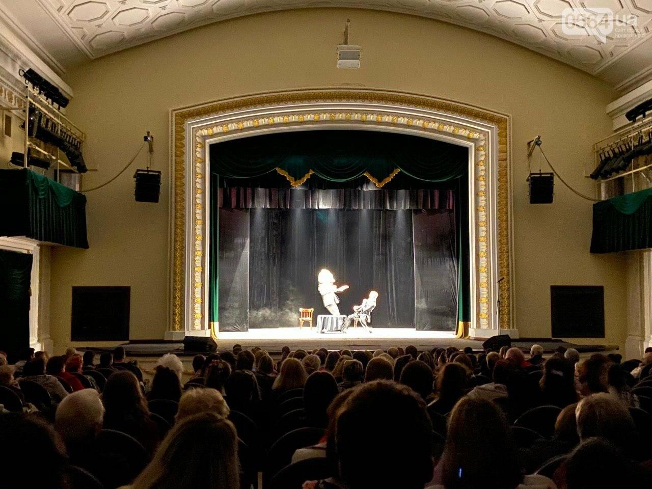 "На фестивале  ""Мим-сессия-2019"" в Кривом Роге представили 17 постановок, - ФОТО, ВИДЕО, фото-10"