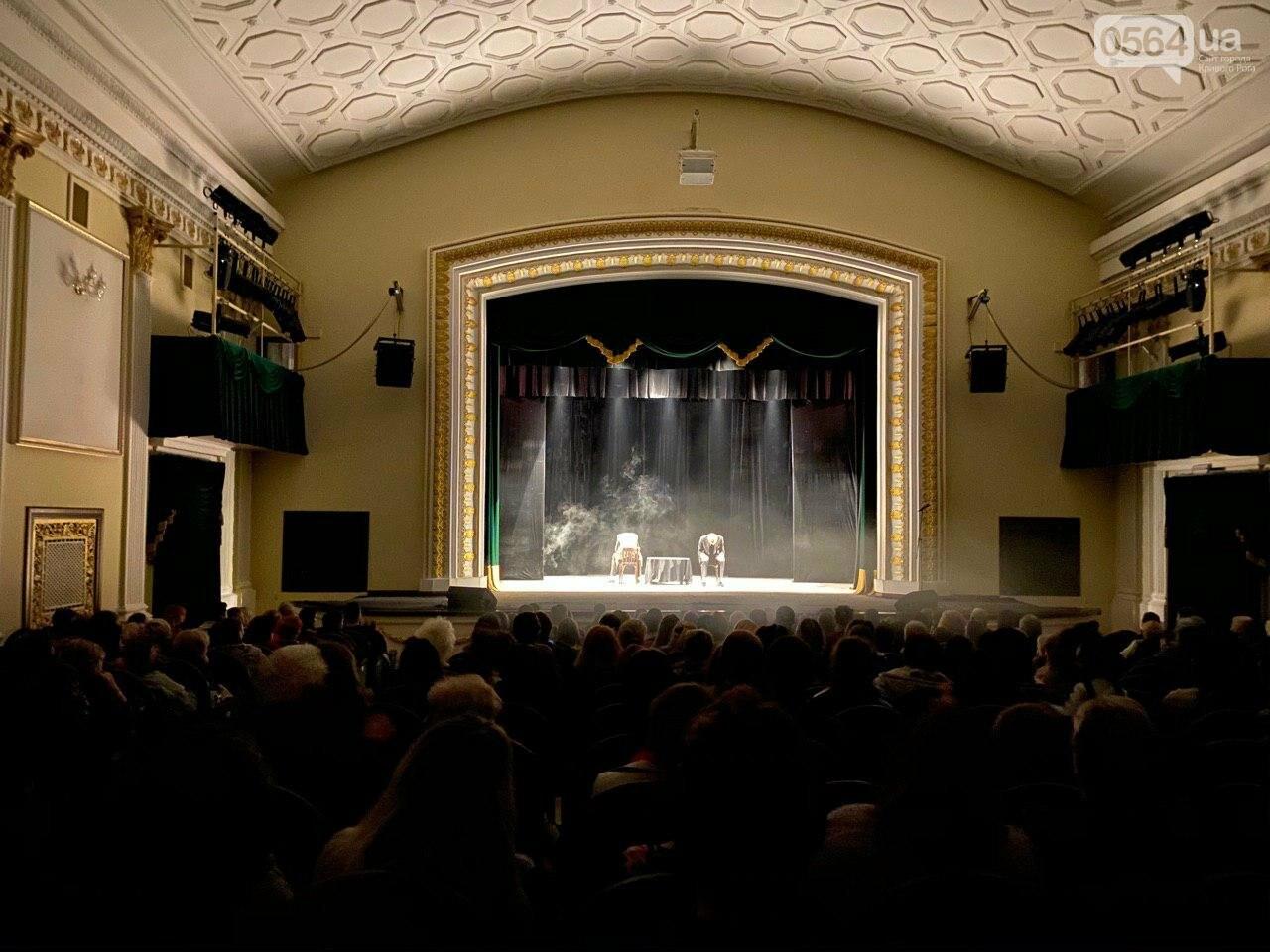 "На фестивале  ""Мим-сессия-2019"" в Кривом Роге представили 17 постановок, - ФОТО, ВИДЕО, фото-7"