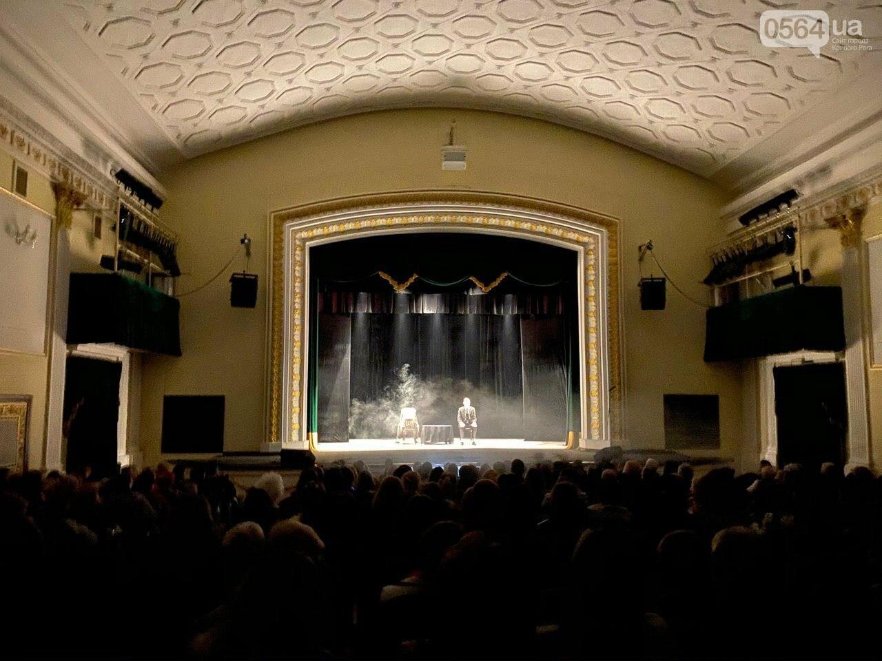 "На фестивале  ""Мим-сессия-2019"" в Кривом Роге представили 17 постановок, - ФОТО, ВИДЕО, фото-6"