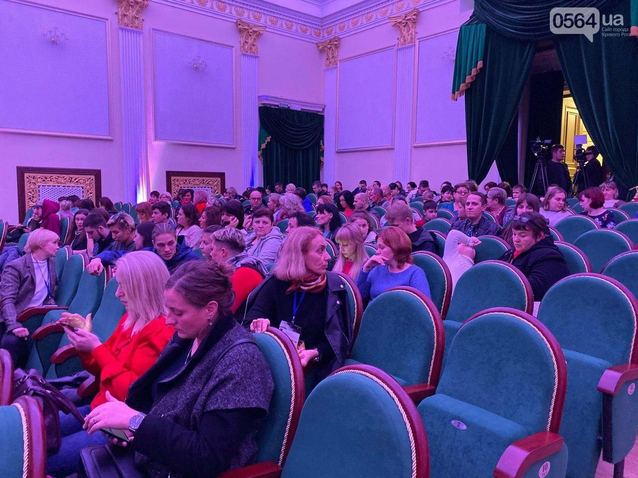 "На фестивале  ""Мим-сессия-2019"" в Кривом Роге представили 17 постановок, - ФОТО, ВИДЕО, фото-13"