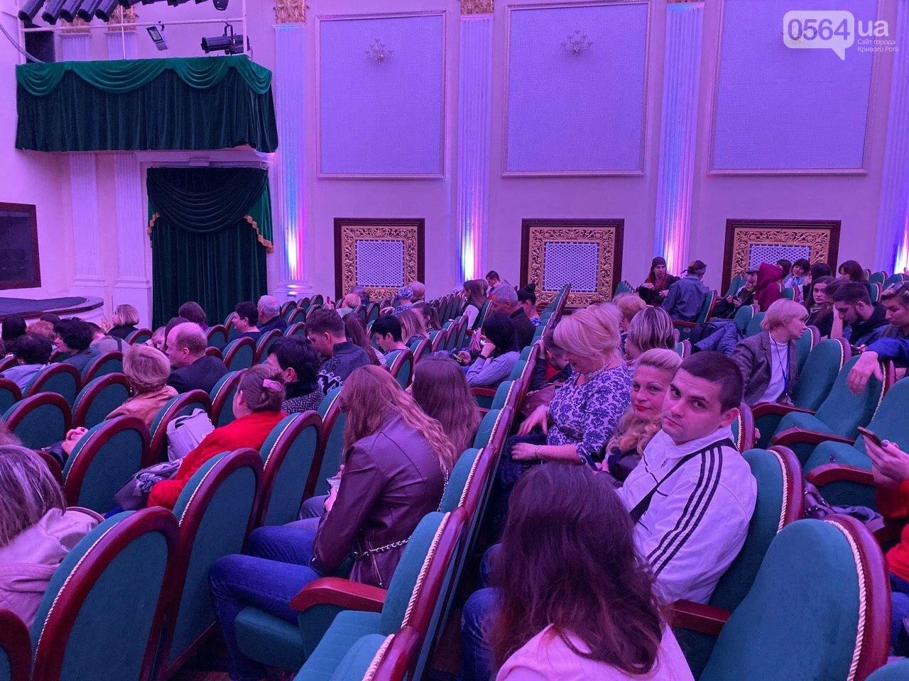 "На фестивале  ""Мим-сессия-2019"" в Кривом Роге представили 17 постановок, - ФОТО, ВИДЕО, фото-12"