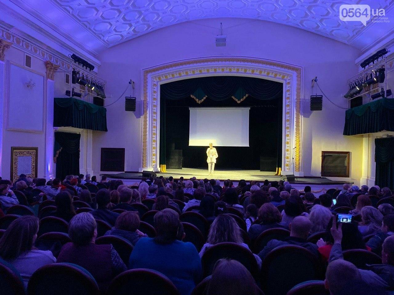 "На фестивале  ""Мим-сессия-2019"" в Кривом Роге представили 17 постановок, - ФОТО, ВИДЕО, фото-3"