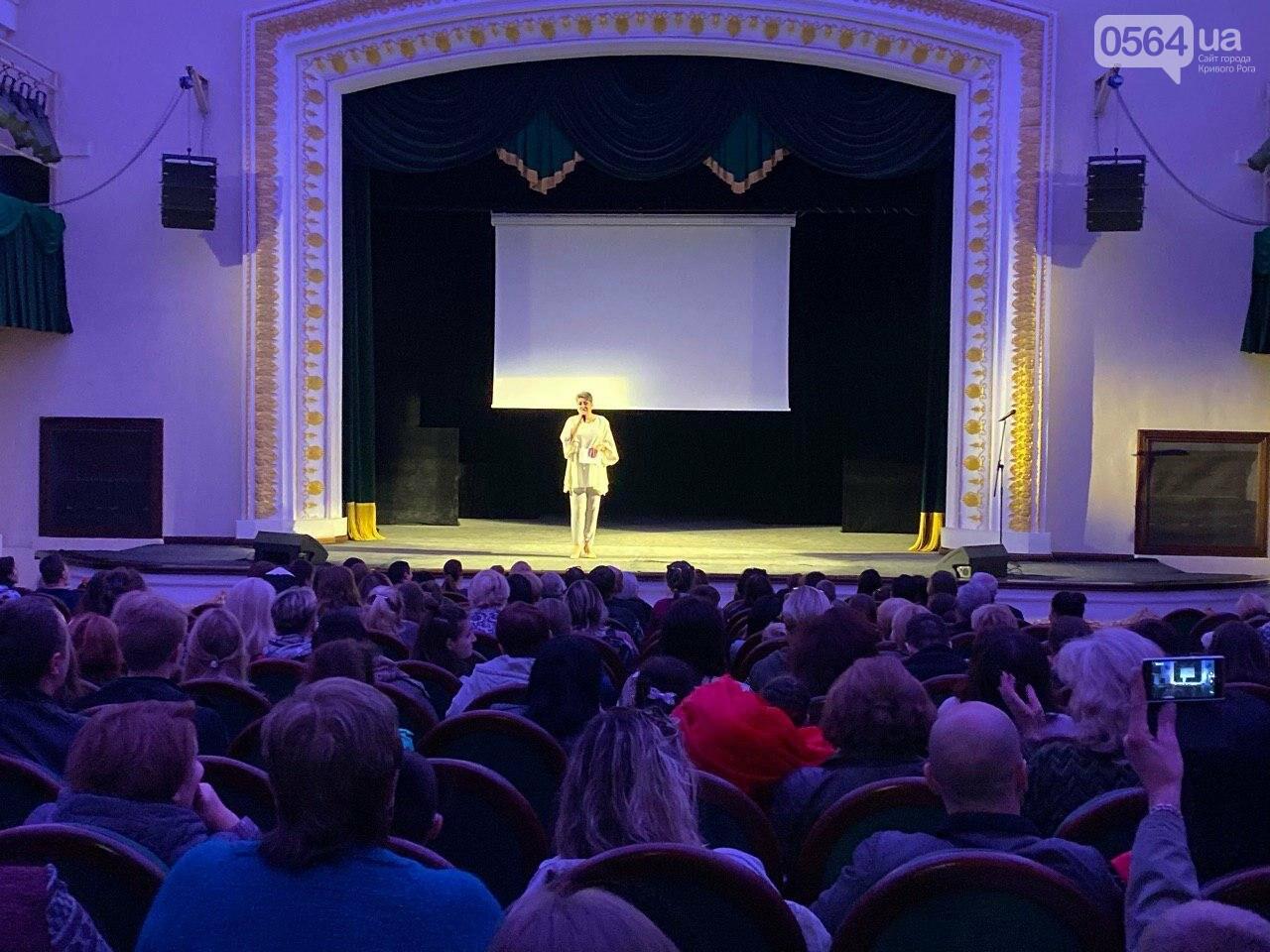 "На фестивале  ""Мим-сессия-2019"" в Кривом Роге представили 17 постановок, - ФОТО, ВИДЕО, фото-1"