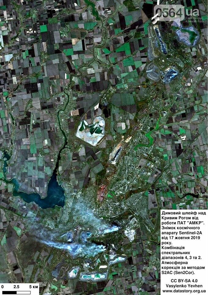 """""""Шикарно надымили"""": криворожский экоактивист показал, как из космоса выглядит территория АМКР, - ФОТО, фото-2"""