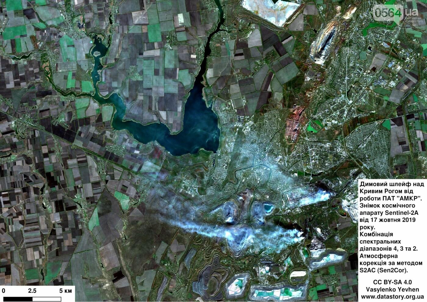 """""""Шикарно надымили"""": криворожский экоактивист показал, как из космоса выглядит территория АМКР, - ФОТО, фото-3"""