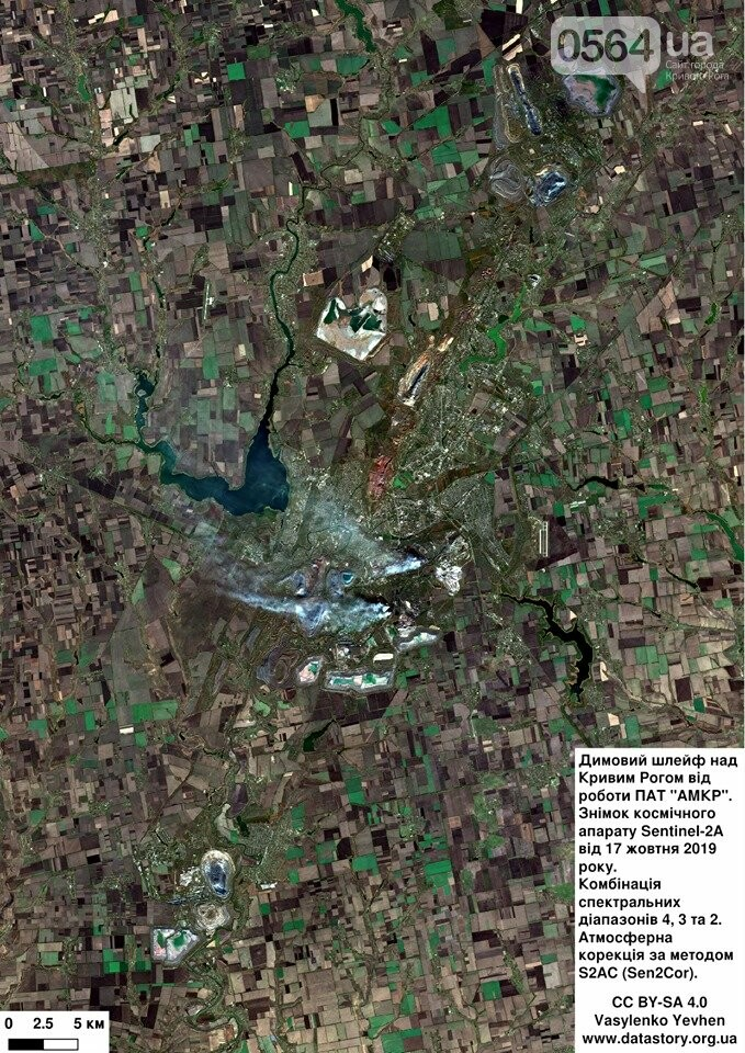 """""""Шикарно надымили"""": криворожский экоактивист показал, как из космоса выглядит территория АМКР, - ФОТО, фото-1"""
