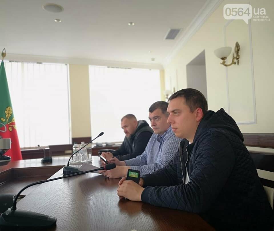 """Действующие нардепы встретились с бывшими для """"развития Кривого Рога"""", - ФОТО , фото-3"""