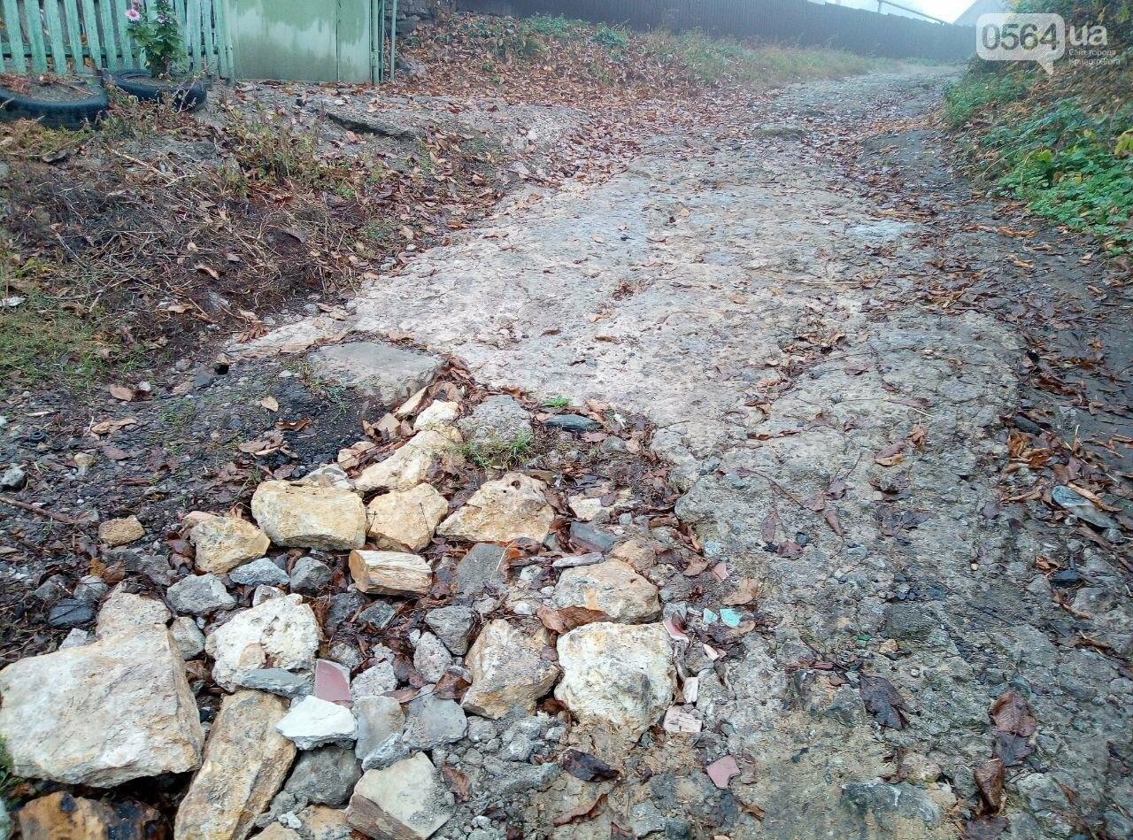 Более 15 лет криворожане с улицы Блока просят отремонтировать дорогу, - ФОТО, ВИДЕО, фото-1