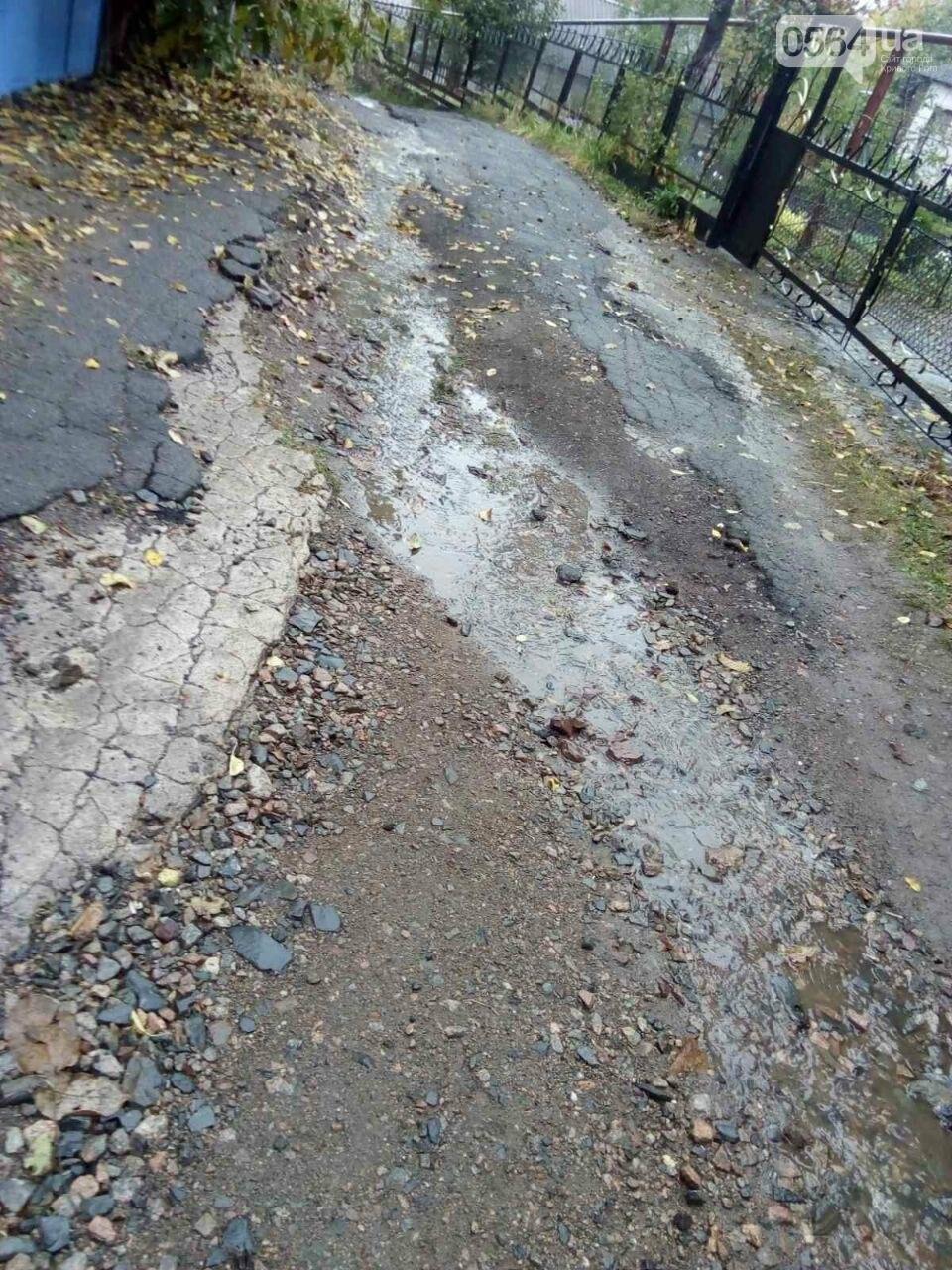 Более 15 лет криворожане с улицы Блока просят отремонтировать дорогу, - ФОТО, ВИДЕО, фото-15